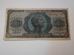 GRECIA 50000 DRACHMAI 1944 - Grecia