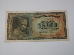 GRECIA 25000 DRACHMAI 1943 - Grecia