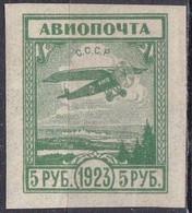 RU351 – USSR – AIRMAIL - 1924 – AIRPLANE FOKKER F3 – Y&T # 12 MNH 5 € - Ongebruikt