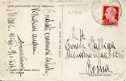 61919 Libia,circuled Card 1941 Ufficio Postale Concentramento Libia, - Ethiopia