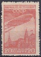 RU354 – USSR – AIRMAIL - 1931 – AIRSHIP FLIGHT – SG # 581c UNUSED 7,75 € - Unused Stamps