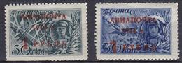RU355 – USSR – AIRMAIL - 1944 – SOVIET HEROES OVERPRINTED – MI # 899/900 MNH 8 € - Unused Stamps