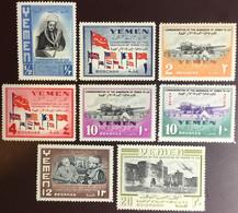 Yemen 1948 Admission To UN 8 Values MNH - Jemen