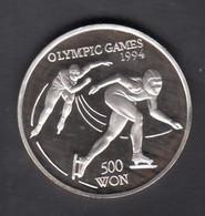 KOREA  OLYMPIC GAMES 1994  SILVER - Korea, North