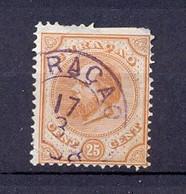 CURACAO - 1873- YT 7 - Guillaume III (o) - Curaçao, Nederlandse Antillen, Aruba