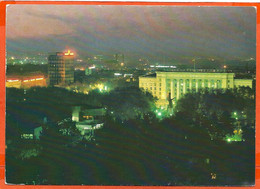 RUSSIA  007,  * SEE SCANS * - Russland