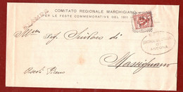 ANCONA 25/10/1909 - COMITATO REGIONALE MARCHIGIANO PER LE FESTE COMMEMORATIVE DEL 1911 IN ROMA -  DOCUMENTO COMPLETO - Marcofilie