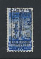 ITALIE  1950  Yvert 562  Perfect Used  Voir Verso - 1946-60: Afgestempeld