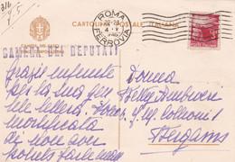 ITALIA - ROMA - STORIA POSTALE - CAMERA DEI DEPUTATI - VG PER BERGAMO - 1946-60: Marcofilie