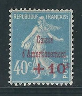 FRANCE N° 246 ** - Unused Stamps