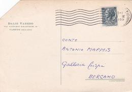 ITALIA - VAREDO (MONZA E DELLA BRIANZA) - STORIA POSTALE - DALLE VAREDO - VG PER BERGAMO - 1946-60: Marcofilie