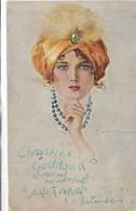 Thèmes, Illustrateurs Sgnès, T. CORBELLA, Portrait De Femme, Style Art Déco, Couleurs, Scan Recto-Verso - Corbella, T.