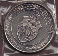 TUNISIE 1 DINAR 1997 FAO KM# 347 - Tunisia