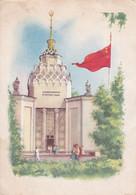BATIMENT DE MOSCOU ,COULEUR REF 69497 - Russland