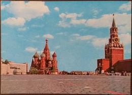 Ak Russland - Moskau - Roter Platz - Russland