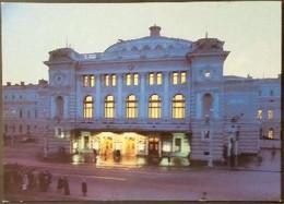 Ak Russland - Leningrad  - Theater - Russland