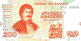 Billet > Grèce  > 200 Drachmes - Grecia