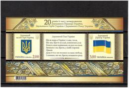 Ukraine 2012 . COA, Anthem, Flag. S/S Of 2v: 2, 3.   Michel # BL 93 - Ukraine