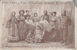 Une Troupe De Caucase Chantant De Mémoire M.Demetr - Russland