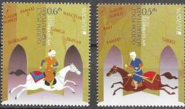 AZERBAIJAN, 2020, MNH, EUROPA 2020, ANCIENT POSTAL ROUTES, HORSES,2v - 2020