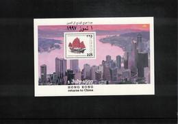 Palestine 1997 Return Of Hong Kong To China Michel Block 8 Postfrisch / MNH - Palestina