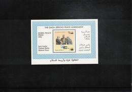 Palestine 1995 Peace Nobel Prize Michel Block 3 Postfrisch / MNH - Palestina
