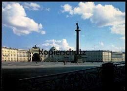 ÄLTERE POSTKARTE LENINGRAD PALACE SQUARE Platz Sankt Petersburg St. Peterburg Russia Russland Cpa Postcard AK - Russland