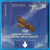 España. Spain. 2020. Efemérides. 100 Años Del Primer Correo Aéreo Español - 2011-... Neufs