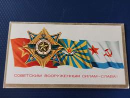 Russia, OLD USSR Postcard  197Os  - RED ARMY  -  WAR PROPAGANDA - Military - Russland