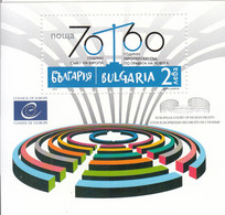 2019 Bulgaria European Court Of Human Rights Legal Law Justice Souvenir Sheet - Nuevos