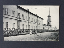 CP Russe- Militaires - Russland