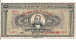 GRECE 1000 DRACHMAI 1926 VF P 100 - Grecia