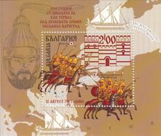 2018 Bulgaria Khan Terval Military History Horses   Souvenir Sheet MNH - Nuevos