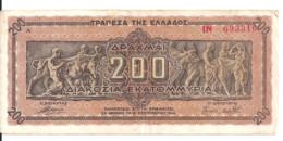 GRECE 200 MILLION DRACHMAI 1944 VF P 131 - Grecia
