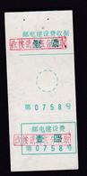 CHINA CHINE CINA  HEBEI NANGONG 051800 ADDED CHARGE LABEL (ACL)  0.25YUAN /1.0 YUAN - Non Classificati