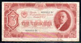 560-Russie 3 Chervontsa 1937 KT950 - Rusia