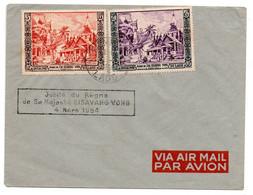 Laos  -  Env Jubilé Du Règne De Sisavang Vong  4 Mars 1954 - Laos