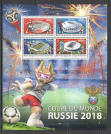 XZ0013 2017 SPORT FOOTBALL WORLD CUP RUSSIA 2018 STADIUMS KB MNH - 2018 – Rusland