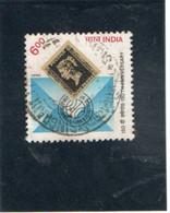 INDE   République  1990  Y.T. 1055  Oblitéré - Used Stamps
