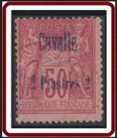 Cavalle Bureau Français - N° 07 (YT) N° 5 (AM) Oblitéré. - Oblitérés