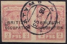 RU602 – USSR – BRITISH OCCUPATION – 1919 ISSUE – Y&T # 11(x2) MNH 14 € - 1919-20 Bezetting: Groot-Brittannië