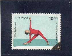 INDE   République  1991  Y.T. 1136 à 1139  Incomplet  Oblitéré  1139 - Used Stamps
