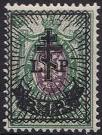 RU626 – USSR – WEST ARMY – 1919 ISSUE – Y&T # 29 MNH 9 € - Westelijk Leger