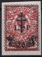 RU627 – USSR – WEST ARMY – 1919 ISSUE – VARIETY - Y&T # 34ND MNH - Westelijk Leger