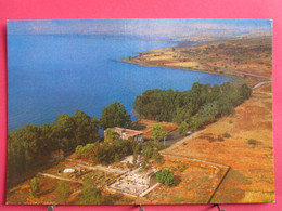 Visuel Très Peu Courant - Israël - Capharnaüm - Ruines D'une Synagogue Et Lac De Tibériade - R/verso - Israel