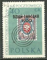 POLAND Oblitéré 1051 Journée Du Timbre - Used Stamps