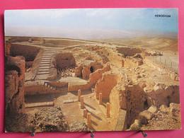 Israël - Herodium - Ruines D'une Forteresse - Très Bon état - R/verso - Israele
