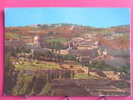 Israël - Jérusalem - Temple Area And Mt. Scopus - R/verso - Israel