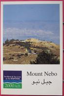 Visuel Pas Très Courant - Israël - Mount Nebo - Siyagha - Melorial Of Moses - R/verso - Israel