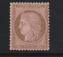 France N° 54 Neuf Avec Gomme Partielle Signé Brun , Beau Centrage - 1871-1875 Ceres
